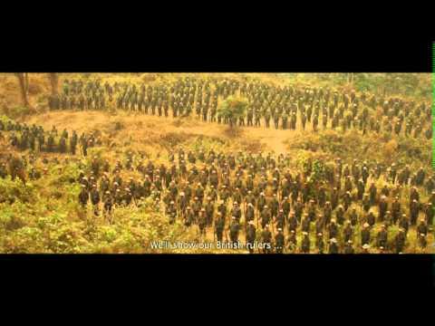 Chittagong Trailer - NYIFF 2012