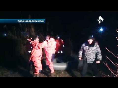 В Краснодарском крае завершилась поисковая операция на реке, где подростки провалились под лёд