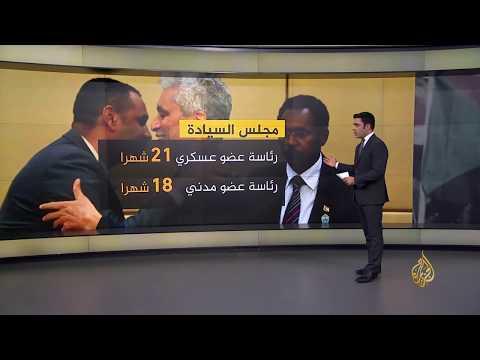 ????ما بنود الوثيقة السياسية التي اتفق عليها السودانيون؟  - نشر قبل 12 ساعة