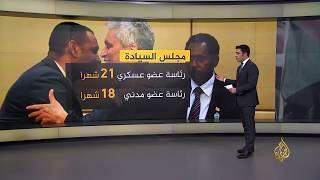 🇸🇩ما بنود الوثيقة السياسية التي اتفق عليها السودانيون؟