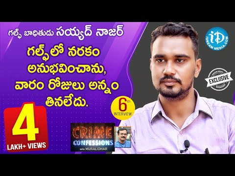 Gulf Victim Syed Naser Exclusive Interview || Crime Victims With Muralidhar #6
