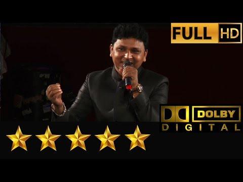 Hemantkumar Musical Group presents Mujhe Ishq Hai Tujhi se by Sarvesh Mishra