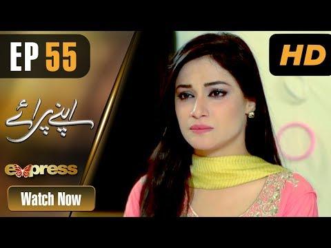 Apnay Paraye - Episode 55 - Express Entertainment Dramas