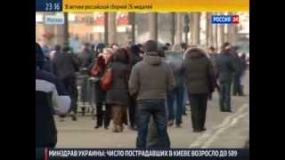 Многие Жители Украины Отправились К Родным В Россию. 2014