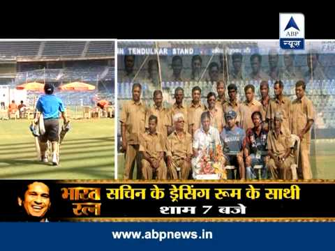 Sachin spends special moments with staff of Mumbai stadium