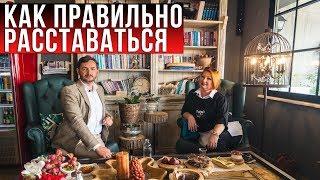Недвижимость в Турции: Как правильно расставаться - arbathomes.ru