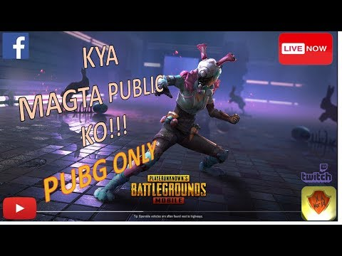 pubg-pc-with-pubg-mobile-custom-rooms-|-n.a-world