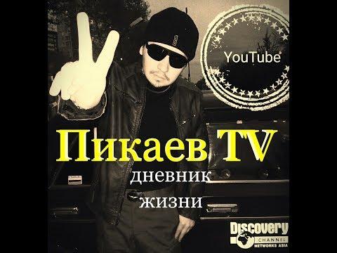 Наклейки За Прохорова в Екатеринбурге - YouTube