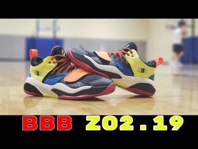 BBB ZO2.19 Madagascar Shoe