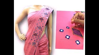 Turn Old Plain Sari to Designer Sari-Very Simple & Easy | Aari / Maggam Hand Embroidery Stitches