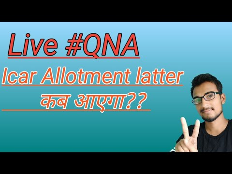 Icar Final Round Allotment Latter | #icar |specialvideo