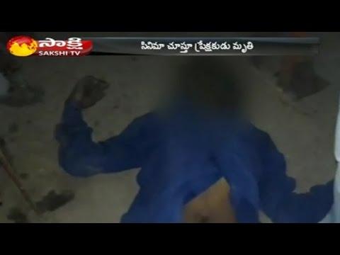 Man Dies Watching Allari Naresh's Intlo Deyyam Nakem Bhayam Movie in Siddipet