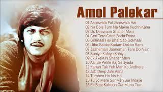 Download lagu Amol Palekar Songs | Evergreen Indian Hits - अमोल पालेकर के गाने | Audio Jukebox