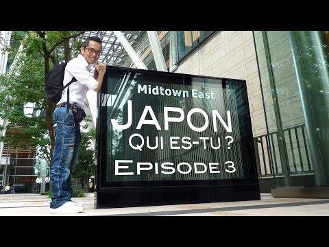 Simulateur tremblements de terre - Documentaire JAPON, qui es-tu ? Saison 1 - épisode 3