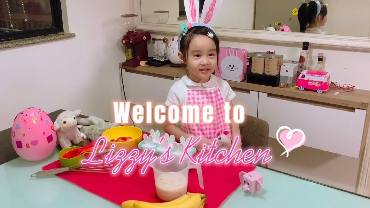 Lizzy's Kitchen
