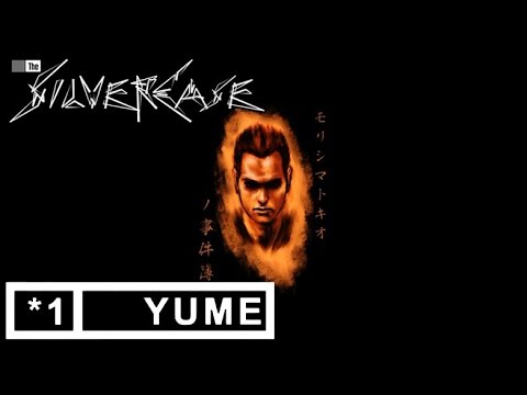 [PC] The Silver Case Reports Playthrough - *1 YUME