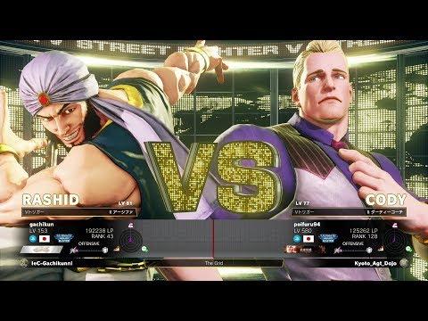 Gachikun (Rashid) vs Poifuru (Cody):ガチくん(ラシード)vs ぽいふる(コーディ)