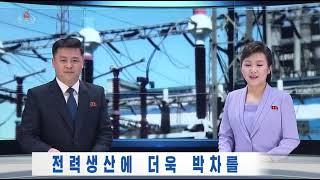 North Korea  KCTV  3/6 、20:00 news