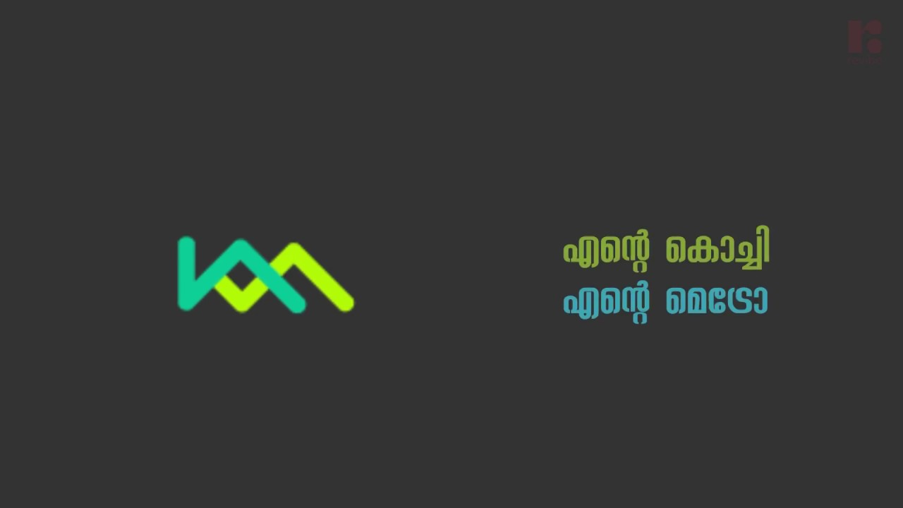 Download Kochi Metro | Revibe Media