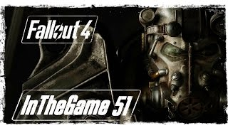 Fallout 4 - Прохождение 51 Снова Синее Море