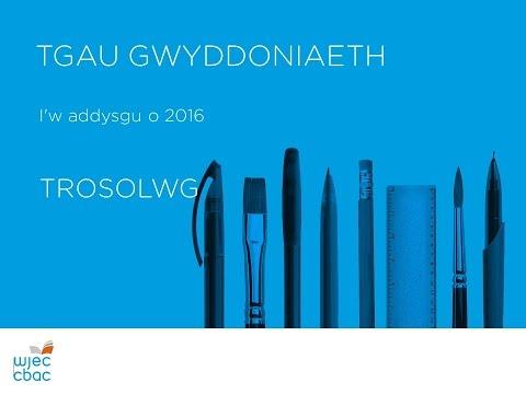 CBAC Gwyddoniaeth TGAU (o 2016) / WJEC GCSE Science (from 2016)