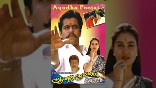 Video Ayudha Poojai download MP3, 3GP, MP4, WEBM, AVI, FLV November 2017