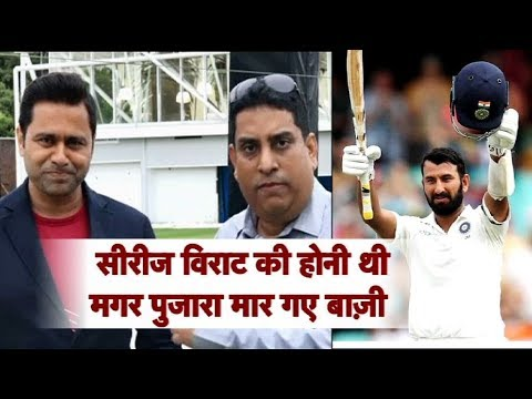 Aakash Chopra Says Cheteshwar Pujara Is The Difference In Both The Team | Sports Tak