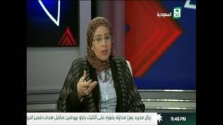برنامج عين ثالثة .. الثقافة العربية في باريس