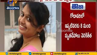 12 People | From Hyderabad Tourist Team Escaped | From Devipatnam Boat Accident