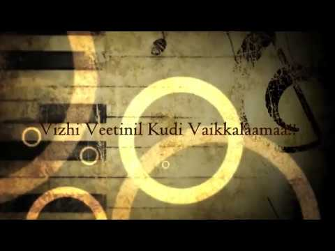 Munbe Vaa   Cover Song   By Srikandh   Sillunu Oru Kadhal