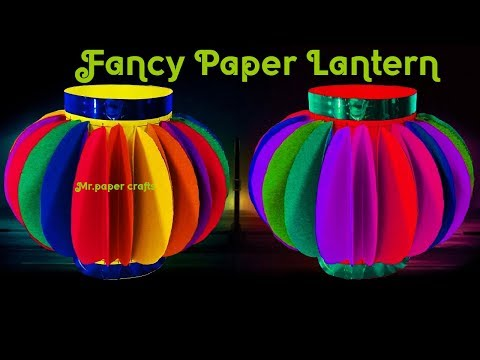 How to Make a Lantern Ball with Color Paper | DIY Fancy Paper Lantern Ball Making | Mr.Paper crafts