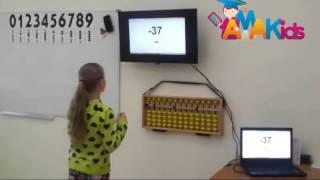 Математика: курс ментальной арифметики ✮ Amakids ✮
