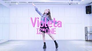 IZ*ONE (아이즈원) - Violeta (비올레타)Dance Cover / Cover By SOL-E (Mirror Mode)