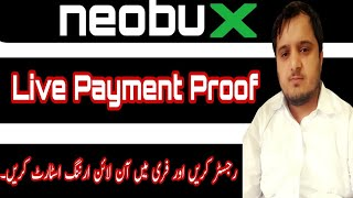 PAYMENT PROOF OF NEOBUX WITHDRAWL PROOF OF NEOBUX EARN MONEY ONLINE WITH NEOBUX  100% GENUINE