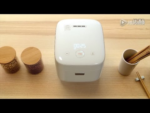 Tech China : Mijia IH rice cooker