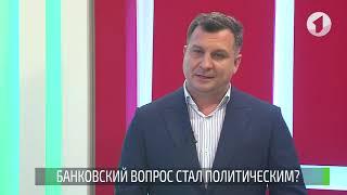 Счета закрыты. Молдова снова выбирает путь давления.
