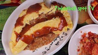 Омурайсу японский омлет с рисом и гранатовый чай рецепт 오므라이스 Omurice Omelette rice recipe