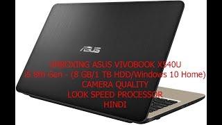 हिंदी में Unboxing Asus Core i5 8th Gen - (8 GB/1 TB HDD/Windows 10 Home) X540UA-DM995T Laptop