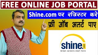 Jobs Vacancy on Shine   Learn Profile Creation, Job Search, Job Apply   Shine.com Tutorial in Hindi screenshot 2