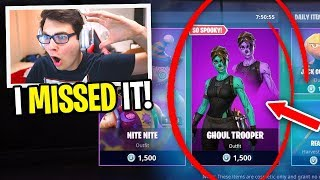 I MISSED THE GHOUL TROOPER IN THE ITEM SHOP...