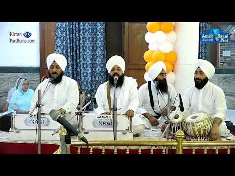 Bhai Amandeep Singh Ji Mata Kaula Ji Amritsar 20April2018, Malviya Nagar, Delhi