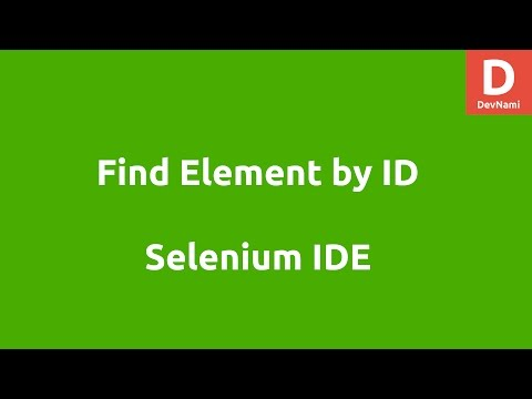 Selenium IDE Find Element by ID