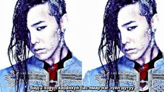 BIGBANG Ain't No Fun [Full Audio]_Mon sub