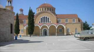 Cyprus - Kapparis and the surrounding area