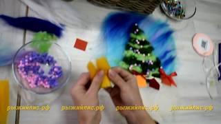 Подарки на Новый Год своими руками в Тольятти