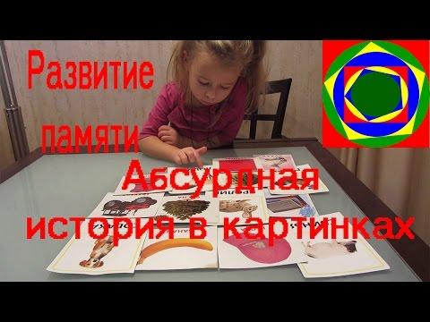 Патриотическое воспитание школьников - цели и методы