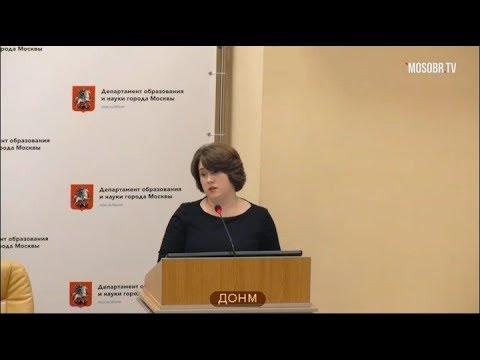 641 школа ЮВАО рейтинг 107 (112) Сиверченко ОВ зам директора 100% аттестация на 3г ДОНМ 18.06.2019