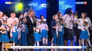 Всероссийский конкурс «Учитель года» начался в Сочи