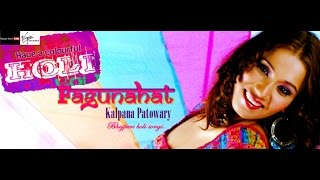 Holi song - Babu Kunwar Singh - Holi album Fagunahat by Kalpana Patowary.