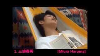 Top 10 Ikemen 岡田将生 検索動画 21